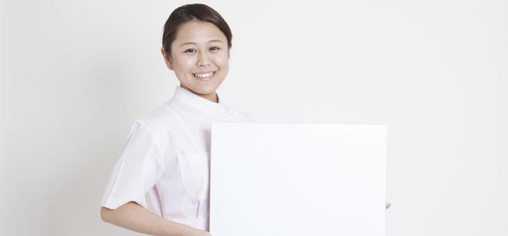 妊活1年間応援キャンペーン治療費(限定50名)