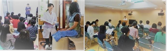 全国トップクラスの実績(妊娠数)が出る2つの理由